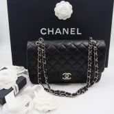 CHANEL CLASSIC BAG SCHWARZ SILBER DOUBLE FLAP